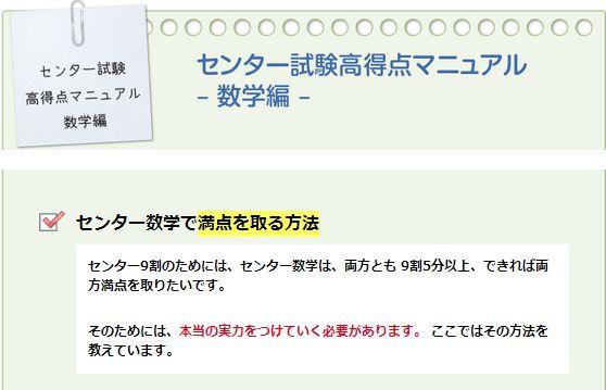 kiji5-centesugaku.jpg