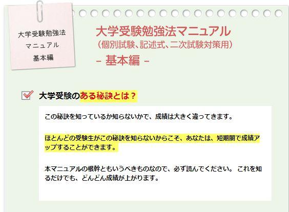 kiji5-daigaku.jpg
